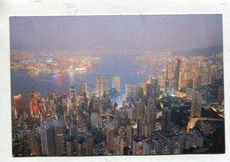 HONG KONG - AK 341314 Hongkong - China (Hong Kong)