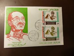 Egypt Sadat Brief FDC  1981   #cover4466 - Lettres & Documents