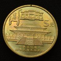 China 5 YUAN 2003 UNESCO - Confucius Temple Commemorative Coin UNC Km1463 - Chine
