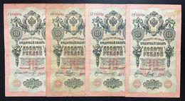 Russia 10 Rubli 1909 23 Banknotes LOTTO 2370 - Russia