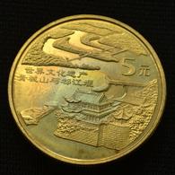 China 5 YUAN 2005 UNESCO - Dujiangyan Commemorative Coin UNC Km1576 - Chine