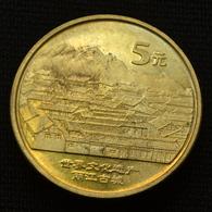 China 5 YUAN 2005 UNESCO - Lijian Building Commemorative Coin UNC Km1578 - Chine