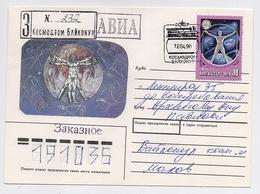 SPACE Cover Mail USSR RUSSIA Rocket Sputnik Baikonur Da Vinci - Russia & URSS