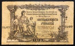 Russia 50 Rubli 1919  LOTTO 2371 - Russia