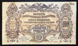 Russia 200 Rubli Rubles 1919  LOTTO 2372 - Russia