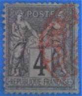 France 1877  : Type Sage N° 88 Oblitéré Cachet Rouge - 1876-1898 Sage (Type II)