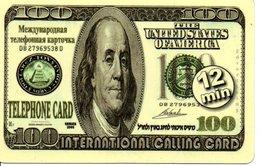 Carte Prépayée Israël  Timbre Stamp - Billet Monnaie Money  Phonecard  (G 643) - Israele