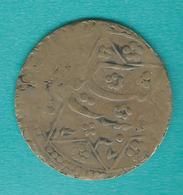 Uzbekistan - Bukhara - Alim Khan - 20 Tenga - AH1337 (1919) - KM51.1 - Monnaies