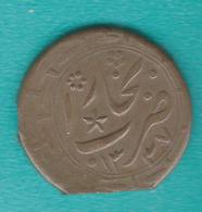 Uzbekistan - Bukhara - Alim Khan - 3 Tenga - AH1337 (1919) - KM48 - Monnaies