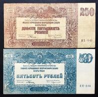 Russia 250+500 Rubli Rubles 1920  LOTTO 2374 - Russia