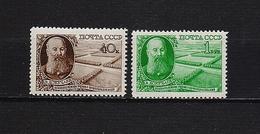 STAMP USSR RUSSIA Mint ** 1949 Set Scientist Botanic Dokuchaev Agriculture - 1923-1991 USSR