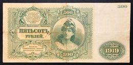 Russia 500 Rubli Rubles 1919  LOTTO 2375 - Russia