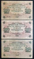 Russia 250 Rubli Rubles 1917 5 Banknotes  LOTTO 2376 - Russia