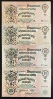 Russia 25 Rubli Rubles 1909 10 Banknotes  LOTTO 2379 - Russia