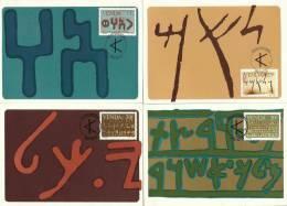 Venda - 1985 - History Of Writing - Full Set Maximum Cards / Maxi Cards - Venda