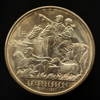 China 1 YUAN 1987 40th Anniversary - Mongolian Autonomous Region Commemorative Coin UNC Km158 - Chine