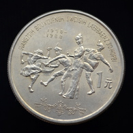China 1 YUAN 1988 30th Anniv. Kwangsi Autonomous Region Commemorative Coin UNC Km180 - China