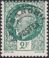 FRANCE, 1922-47, 2fr, Type Pétain (Yvert 86). - Precancels