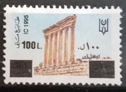 NO11 393 - Lebanon 1995 10L Baalbeck Fiscal Revenue Stamp Ovpt 100L - MNH - Lebanon