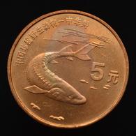 China 5 Yuan 1999 Red Book Animals - Chinese Sturgeon Commemorative Coin UNC Km1214 - Chine