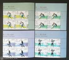 2018-32 CHINA BEIJING WINTER OLYMPIC GAME SNOW SPORTS BLOCK OF 4V - Inverno 2022 : Pechino