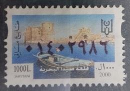 FLB1 - Lebanon 2000 Fiscal Revenue Stamp 1000 L - Unused - Saida Sea Fortress - Lebanon