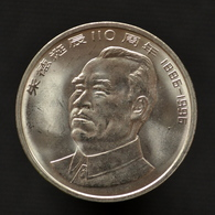 China 1 Yuan 1996 110th Birthday Marshal Zhu De Commemorative Coin UNC Km880 - Chine