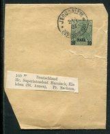 DAPAE-Tuerkei / 1903 / Streifband Mi. S 2 K1-Stempel JERUSALEM (4/045) - Offices: Turkish Empire