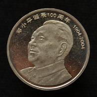 China 1 Yuan 2004 100th Birthday 3rd Chairman Deng Xiaoping Commemorative Coin UNC Km1522 - Chine