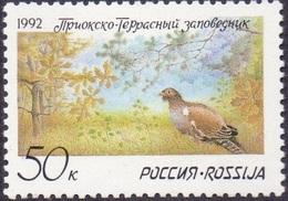 Russia, 1992, Mi. 228, Y&T 5919, Sc. 6073, SG 6351, Prioksko-Terrasny Nature Reserve, Bird, MNH - 1992-.... Federation