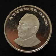 China 1 Yuan 2005 100th Anniversary Of Chen Yun Commemorative Coin UNC Km1574 - Chine