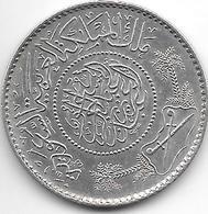 *saudi Arabia 1 Riyal AH1370 Km 18  Xf++ - Saudi Arabia