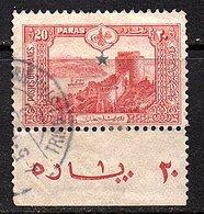 Classic Sheet Margin VF Used (128) - 1858-1921 Empire Ottoman