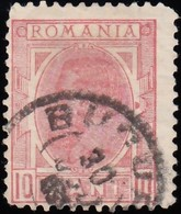 ROMANIA - Scott #123 King Carol I 'Wmk. 164' / Used Stamp - 1881-1918: Charles I