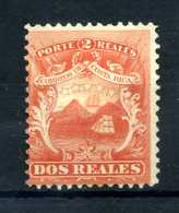 1862 COSTA RICA N.2 (*) - Costa Rica