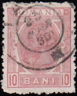 ROMANIA - Scott #137 King Carol I (1) / Used Stamp - 1881-1918: Charles I