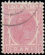 ROMANIA - Scott #137 King Carol I (2) / Used Stamp - 1881-1918: Charles I