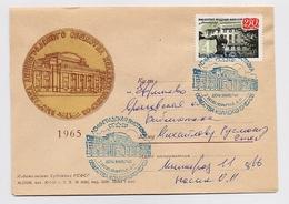 MAIL Post Cover USSR RUSSIA Radio Museum Popov Leningrad - 1923-1991 USSR