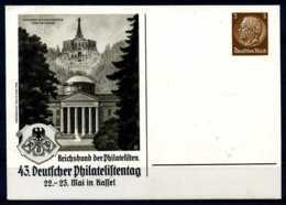 Z01731)DR Privat-GA Philatelistentag Kassel Ungebraucht - Deutschland