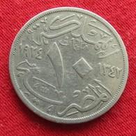 Egypt 10 Milliemes 1342 1924 Egipto Egypte Egito Egitto Ägypten - Egipto