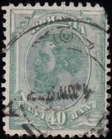 ROMANIA - Scott #142 King Carol I / Used Stamp - 1881-1918: Charles I