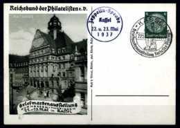 """Z06405)DR Privat-GA """"""""""""""""Briefmarkenausstellung Kassel 1937"""""""""""""""" Mit SST - Ganzsachen"""