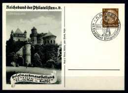 """Z06415)DR Privat-GA """"""""""""""""Briefmarkenaustellung Kassel 1937"""""""""""""""" Mit SST - Deutschland"""