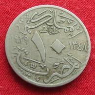 Egypt 10 Milliemes 1348 1929 Egipto Egypte Egito Egitto Ägypten - Egypte