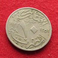 Egypt 10 Milliemes 1352 1933 Egipto Egypte Egito Egitto Ägypten - Egypte