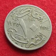 Egypt 10 Milliemes 1354 1935 Egipto Egypte Egito Egitto Ägypten - Egypte