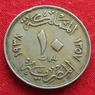 Egypt 10 Milliemes 1357 1938  C-N Egipto Egypte Egito Egitto Ägypten - Egypte