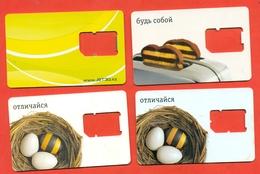 Kazakhstan. Plastic Card From A Sim-card. - Kazakhstan