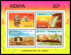 Kenya 1985 Energy Conservation Souvenir Sheet Unmounted Mint. - Kenya (1963-...)