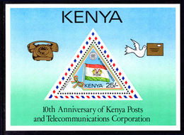 Kenya 1987 Posts And Telecommunications Souvenir Sheet Unmounted Mint. - Kenya (1963-...)